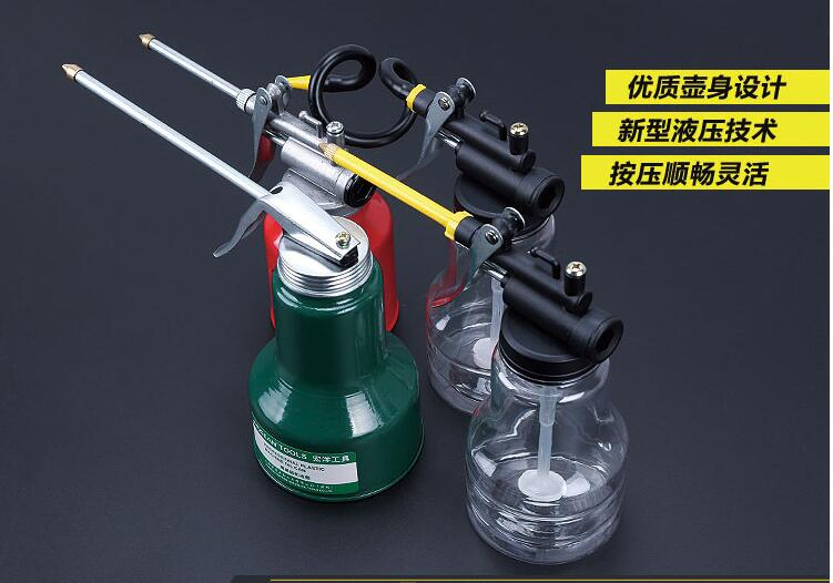 Pump Oiler Hydraulic Squirt Oil Can Lubricating Lathe Spout Flexible Short Nozzle 250ml 300ml