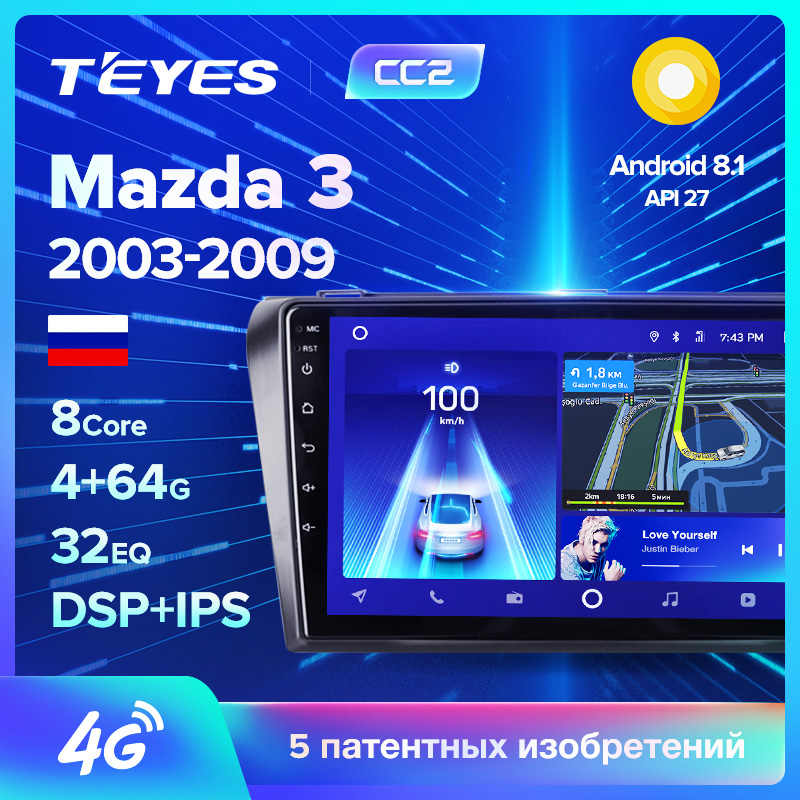 TEYES CC2 For Mazda 3 1 2 BK 2003-2009 2008-2013 Car Radio Multimedia Video Player Navigation GPS Android 8.1 No 2din 2 din dvd