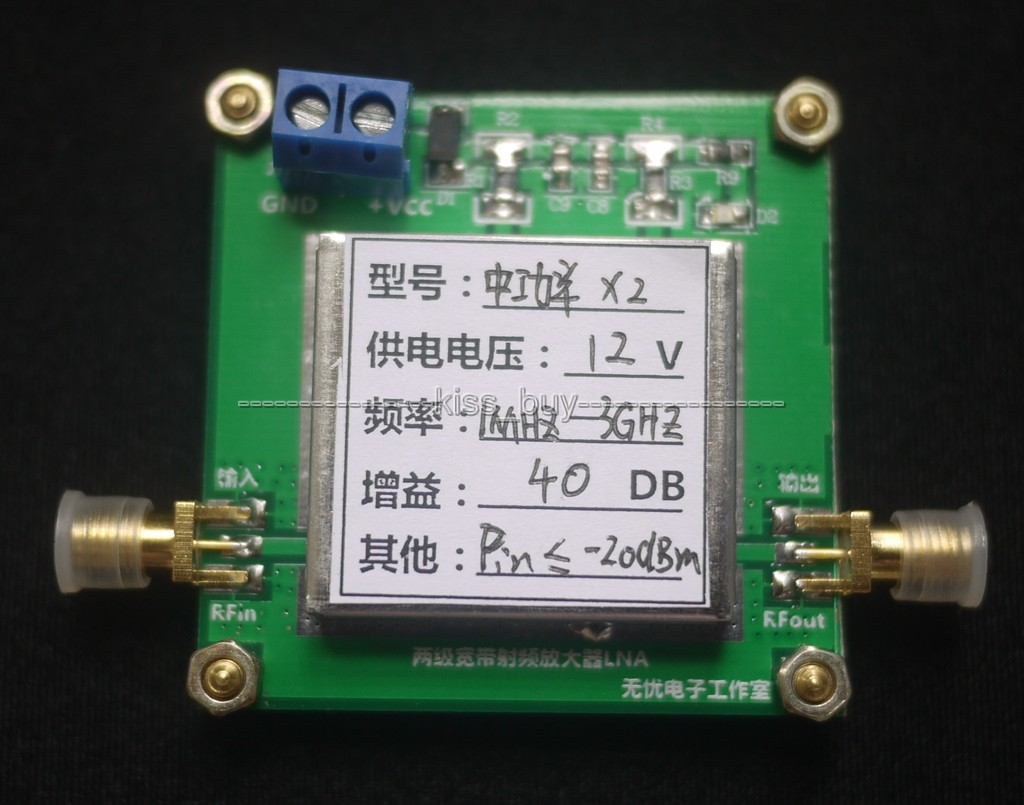 8ghz 1 8000mhz Oled Display Rf Power Meter 45 5 Dbm Sofware 0 500mhz Pic16f876 Aeproductgetsubject