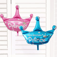 f4d4aac4c55f96 Decoration Birthday Princess-Achetez des lots à Petit Prix ...