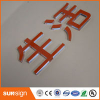 Aliexpress Sunsign 3D Letters Clear Plexiglass Letters Sign Company Decorative Acrylic Sign
