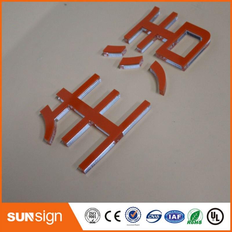 Aliexpress sunsign 3D буквы ясно, оргстекло буквы знак компании Декоративные Акриловые знак