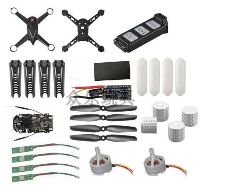 JJPRO X5 MJX B5W Bugs 5W Wifi FPV RC Quadcopter parts Flight control motor blades body shell controller ESC GPS module
