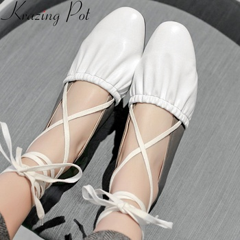 Krazing Pot gladiator lace up genuine leather round toe ballet flats shallow mixed colors comfortable brand driving shoes L06