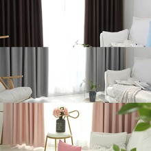 Термоизолированная сплошная полноразмерная занавесная панель с крючком для спальни Linning Room 100 x 270 см