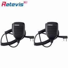 2pcs Handheld Speaker Microphone Walkie Talkie Accessories 2Pin PTT MIC For Kenwood Retevis RT5R H777 Baofeng Bf-888S For PX
