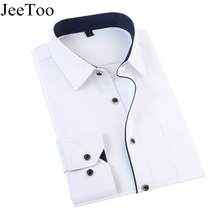 New Arrivel 2017 Mens Work Shirt Long Sleeve Twill Men Dress Shirts Business Male Shirts Plus Size Solid Color Shirt For Men