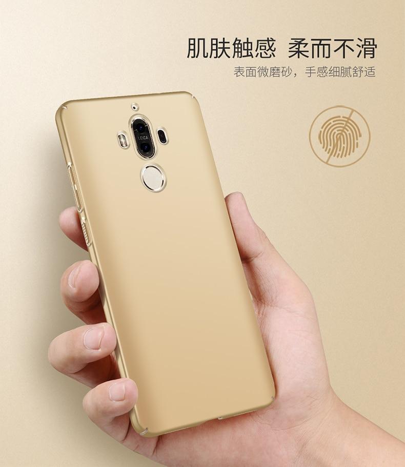 WolfRule για κάλυμμα θήκη Huawei Mate 9 Anti Knock - Ανταλλακτικά και αξεσουάρ κινητών τηλεφώνων - Φωτογραφία 4