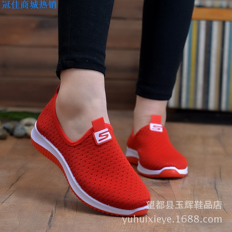 2019 Summer New Fashion Breathable Mesh Shoes A Lazy Person Walking Comfortable Soft Soles Women's Mesh Shoes
