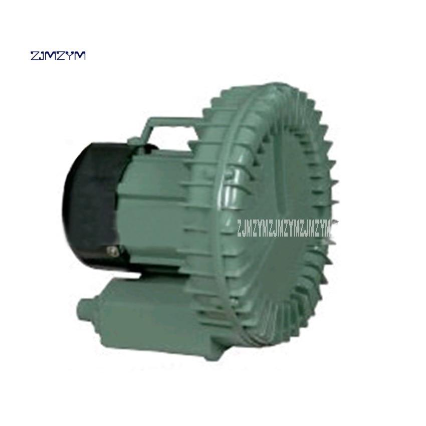 New Arrival HG-120 High Pressure Vortex Pump Industrial Vacuum Fan Rotary Aerator Vortex Pump 220V/50Hz 120W 2800R/min 15.2m3/h