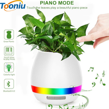 Music Flower Pot, HoverFun Play Piano On A Real Plant, Smart Colorful LED Night Light Round Plant Pots, Bluetooth Wireless Speak
