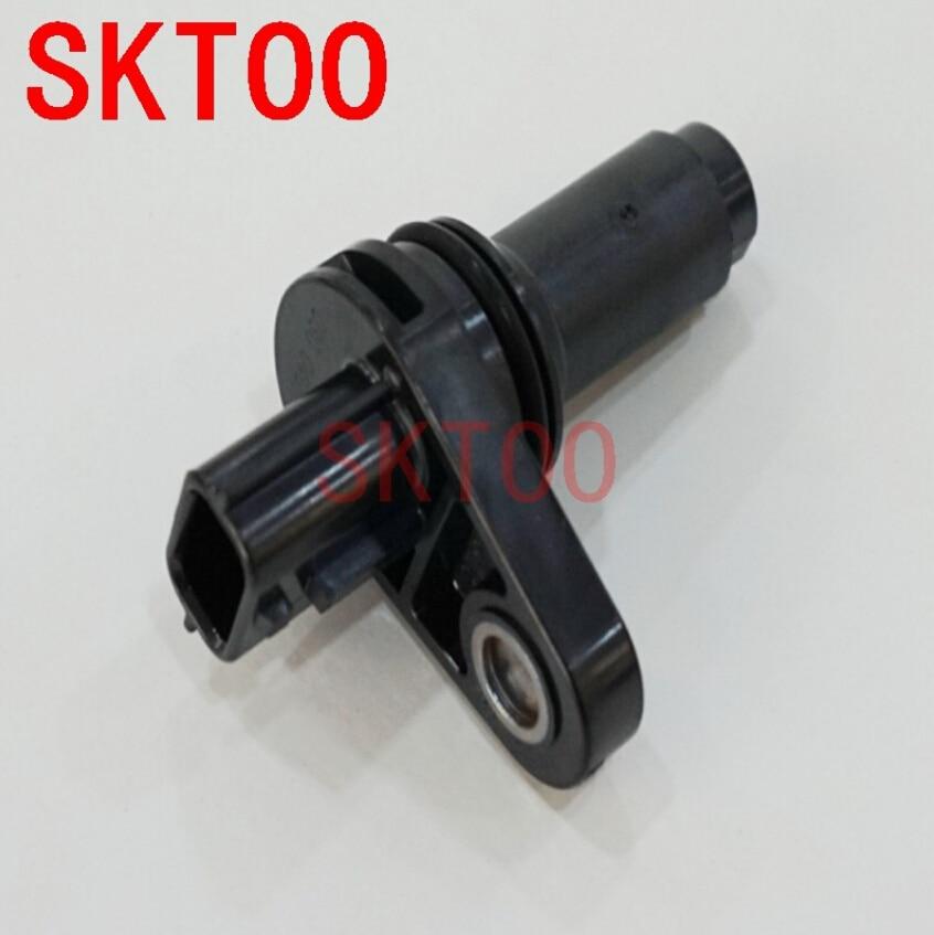 2012 Nissan Altima Camshaft: SKTOO Crankshaft Position Sensor 23731 JA00A 23731JA00B