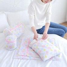 1PCS Home Clothes Washing Bag Wash Machine Laundry Bags Bra Aid Hosiery Shirt Sock Lingerie Saver Mesh Net Pouch Basket
