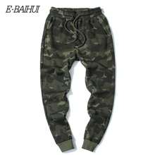 E-BAIHUI Mens Jogger Autumn Pencil Harem Pants Men Camouflage Military Pants Loose Comfortable Cargo Trousers Camo Joggers MJ002