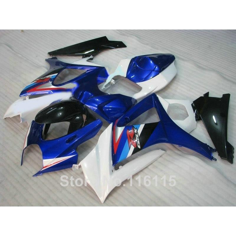 Free 7 gifts fairing kit for SUZUKI GSXR 1000 K7 K8 2007 2008 fairings 07 08 GSXR1000 black blue white bodywork set J1S7 fairings set for 2006 2007 suzuki gsxr600 gsxr750 06 07 purple black fairing kit gsxr600 gsxr750 k6 vf71