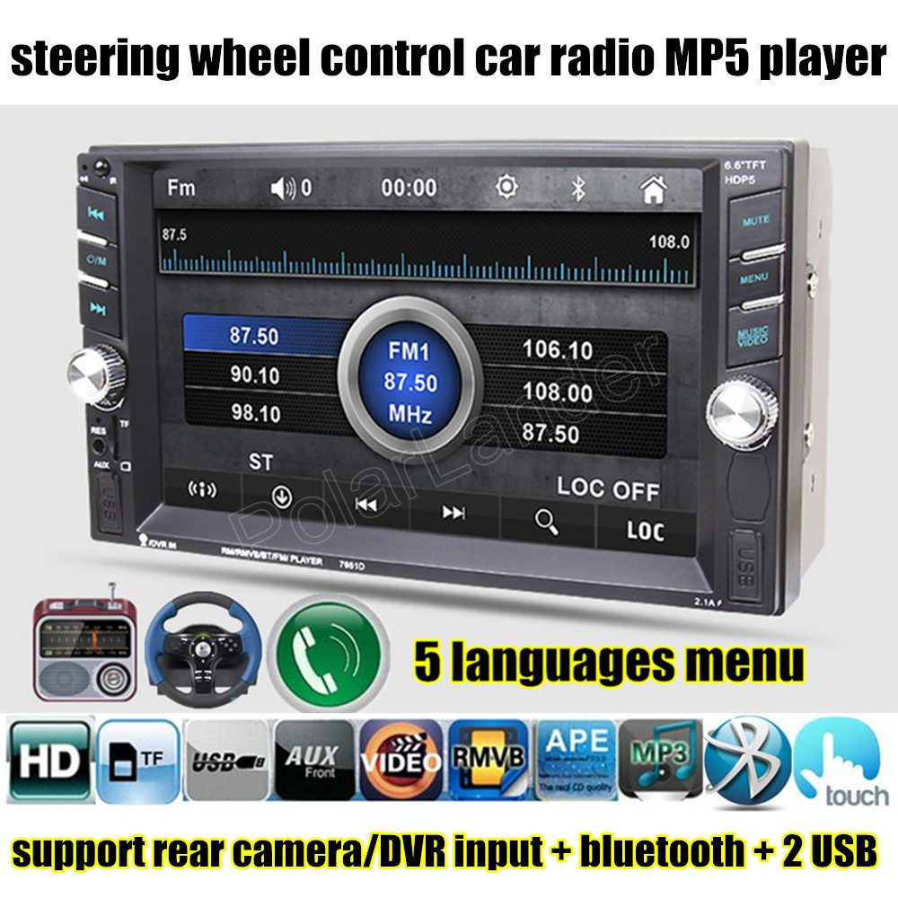 hot sale 6.6 inch 2 USB port steering wheel control HD 2 din Touch screen Bluetooth MP5 MP4 Player Car FM Radio stereo edtid 220v 60w 500ml capacity automatic ice cream machine diy fruit ice cream machine self cooling children frozen dessert