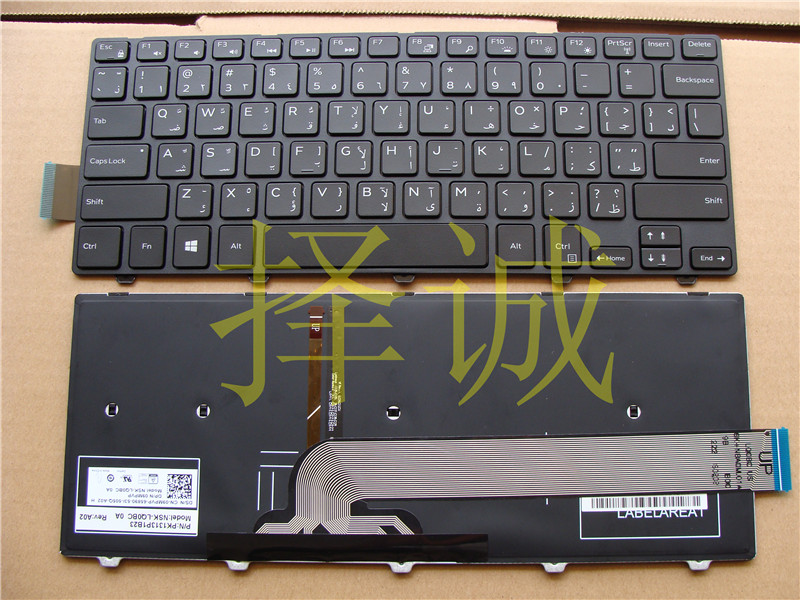 News Keyboard For Dell Inspiron 14 3000
