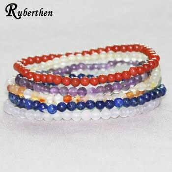 Ruberthen Balance Bracelet Set Mini Gem Stone Energy Bracelets 7 Chakra Yoga Bracelet 7 Pieces Bracelet Best Birthday Gift 1