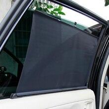 Универсальные автомобильные аксессуары 52x46 см, выдвижные боковые козырьки на заднее стекло, Солнцезащитная шторка, автоматический солнцезащитный козырек на лобовое стекло