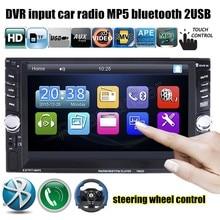 Entrada de cámara trasera soporte 2 DIN 6.6 Pulgadas Bluetooth Touch vídeo pantalla Coche radio Estéreo Reproductor MP4 2 USB control del volante