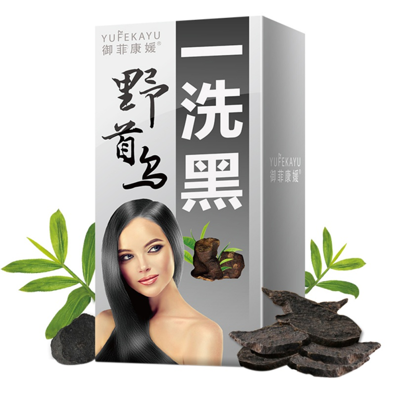 Makeup Brand Black Hair Shampoo Grey Hair Removal Dye Hair Color Washing Black Coloring image