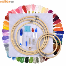 KOKNIT Bamboo Cross Stitch Hoops Set with 50pcs Threads Scissors Needles Sewing Accessories For Women Mom Embroidery Kit