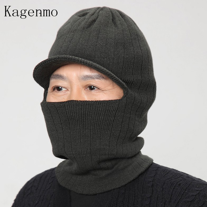 Kagenmo elderly hat Men yarn winter hat neck protection cap the elderly ear full protection winter warm beanies male cold hat kagenmo spring and autumn warm ear protection baseball cap upset cotton hat russian love 5color 1pcs brand new arrive