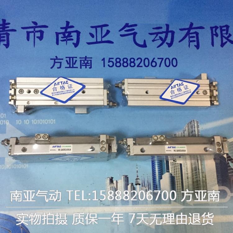 HLQ6*10SAT/20SAT/30SAT/40SAT/50SAT AIRTAC Sliding table Cylinder hlq25 75s 100s 125s 150s 10a 20a 30a 40a 50a 10b 20b 30b 40b 50b airtac sliding table cylinder
