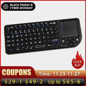 3a33932b839 Rii Mini Wireless Keyboard Air Mouse Keyboards 2.4G Handheld Touchpad  gaming keyboard