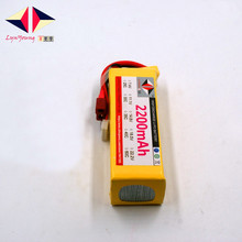 2200mAh 14.8V 30C 4s LYNYOUNG Lipo battery for RC Drones Airplane Helicopter RC Racing Boats Lipo battery