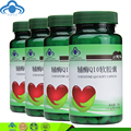 4 bottles 300mg*100 tablets/bottle coenzyme q10  Improve the immunity