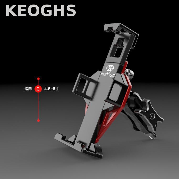 Keoghs мотоциклетные мобильный телефон Поддержка Держатель сиденья с ЧПУ Алюминий для Honda Yamaha Kawasaki Ducati Suzuki <font><b>Harley</b></font> Aprilia KTM