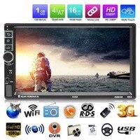 8802 Bluetooth Car MP5 Player Navigator multimedia Player For Android System multimedia player Car Aid Accessories