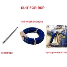 цены Aftermarket high quality airless sprayer parts 15m high pressure hose 50cm extend pole sprayer gun with 517 tip painting tool