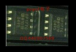 Price OP177GS