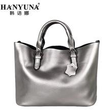 HANYUNA Female Luxury 100 Genuine Leather Big Capacity Bag Women Cow Leather Totes Ladies Totes Handbags