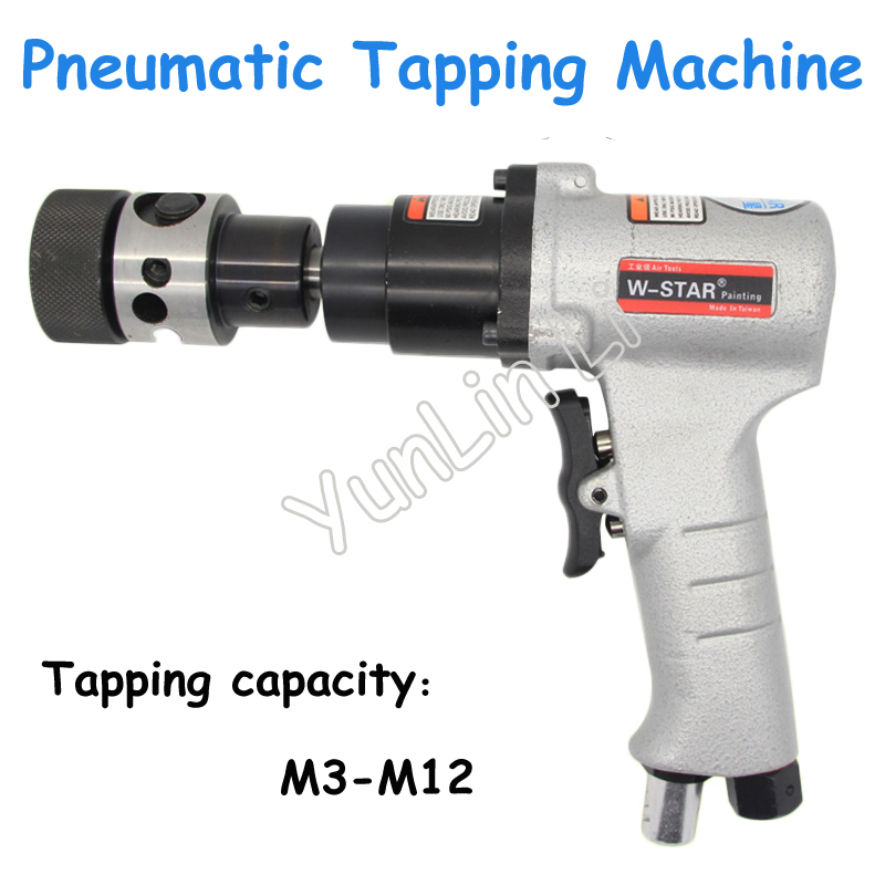 купить Pneumatic Tapping Machine M3-M12 Pneumatic Gun Type Tapping Machine Tap Gas Drill Machine Tools PM-800 недорого