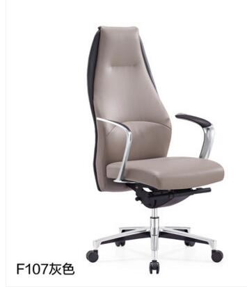 Leather chair computer chair. Leather boss chair. Fashion office chair.5 the boss chair is real leather the home can be massaged leather big class chair seat computer chair