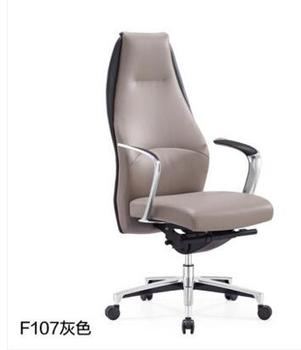 Leather chair computer chair. Leather boss chair. Fashion office chair.5 replica fritz hansen swan chair leather
