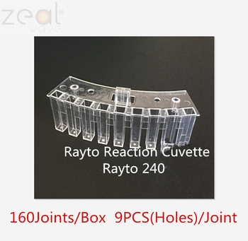 FOR Rayto Chemray 240 120 160 400 420 Reaction Cup Cuvette Rayto 240 Rayto120 Rayto160 Rayto400 Rayto420