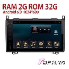 Car GPS Navigation Android 6.0 for Benz B200 2009 WANUSUAL Auto Ram 2G 32G Storage Auto 3G Dongle Free Rear Camera Multimedia