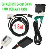 1 Set interrupteur de prise USB AUX de voiture + faisceau de câbles Audio AUX USB bouton de fil AUX en Kit pour BMW E60 E61 E63 E64 E87 E90 E70 F25