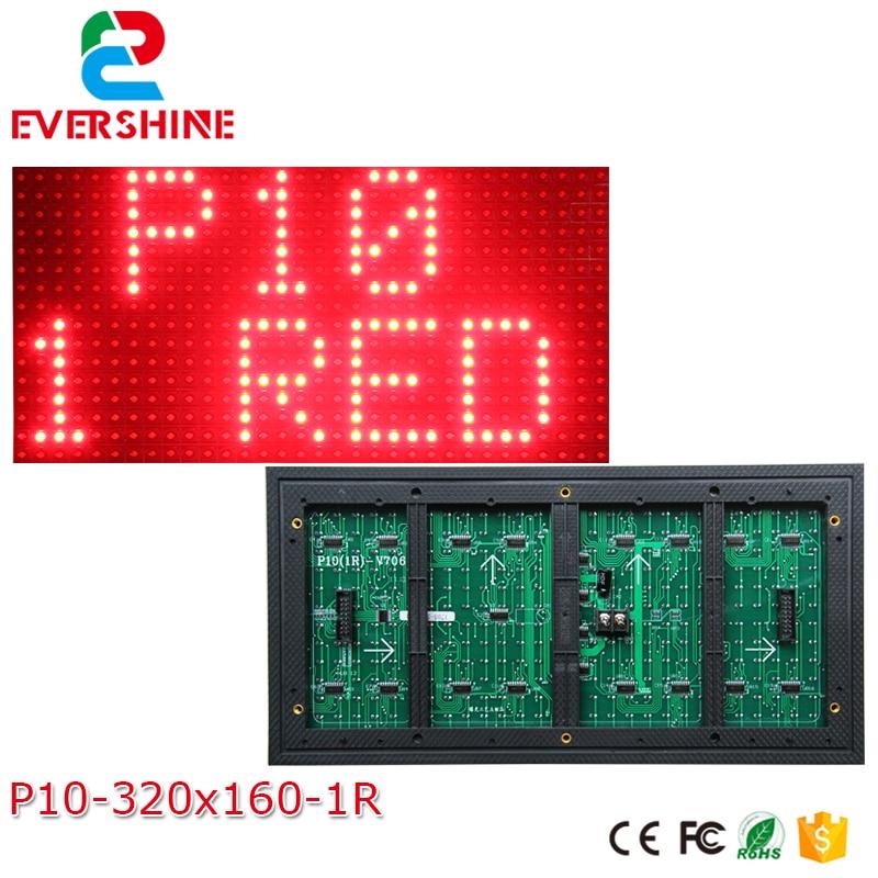 10mm p10 1 4 epistar chip de digitalizacao unica cor vermelha ao ar livre levou modulo