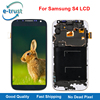 E Trust 2Pcs Lot Super Quality LCD For Samsung Galaxy S4 I9500 I9505 I337 M919 Touch
