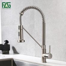 FLG Kitchen Faucets Spring Pull Out Brushed Nickel Faucet for Sink Spout Mixers Tap Hot Cold Water Crane 1009-33N