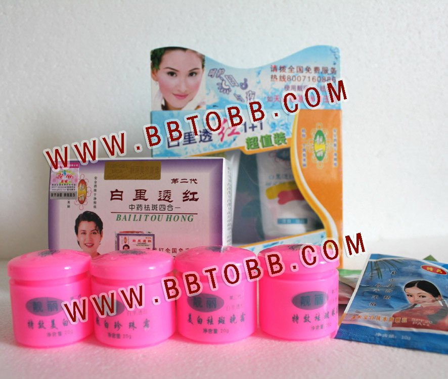 Bailitouhong 4 in 1 Beauty Crystal Mask Bailitouhong Cleanser First Generation Original Hot selling