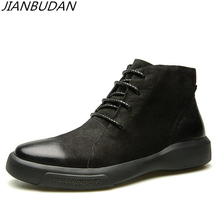 JIANBUDAN Autumn casual men's Martin boots High quality leather men's boots Non-slip wear-resistant military boots Size 38-44