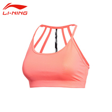 Li Ning Women s Summer Sexy Sports Bra Li Ning Pure Color Breathable Slim Fit Comfortable