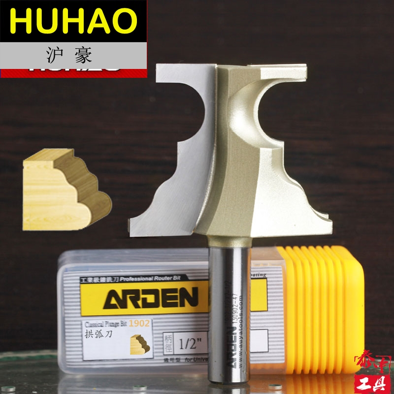 fresas para router Woodworking Tool Crown Moulding Double Finger Arden Router Bit - 1/2*2-1/2 - 1/2 Shank - Arden A1902018