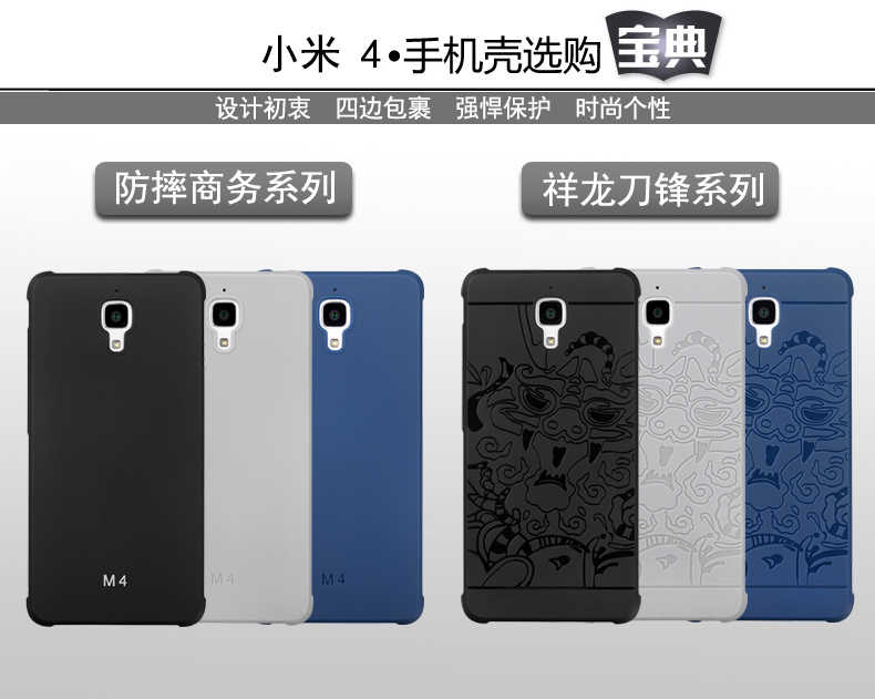 ba8fef1151a ... Luxury phone case For Xiaomi Mi4 mi 4 High quality Soft silicon  Protective back cover cases ...